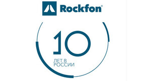 news article illustration, rockfon russia, 10-year anniversary, RU